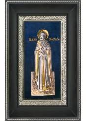 Икона святой великомученицы Анастасии Узорешительницы 18,5 х 29 см
