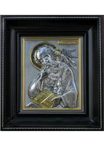 Икона святого апостола Иоанна Богослова 16,5 x 19 см