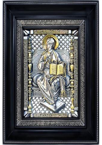 Икона Господа Вседержителя на троне 21 х 29 см