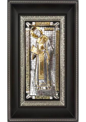 Икона святого Иоанна Златоуста на металлической подложке 17 х 28 см