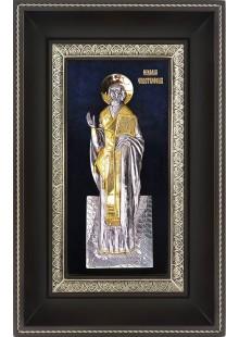 Икона святого Николая Чудотворца 18,5 х 29 см