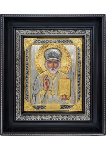 Икона святого Николая Чудотворца 23,5 х 27 см