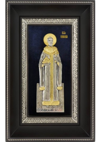 Икона страстотерпца царя-мученика Николая Второго 18,5 х 29 см