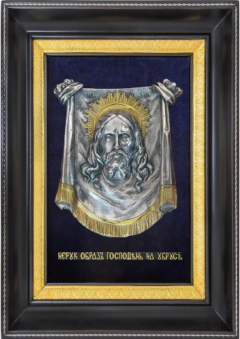 Икона Спас Нерукотворный в деревянной рамке 28,5 х 40  см