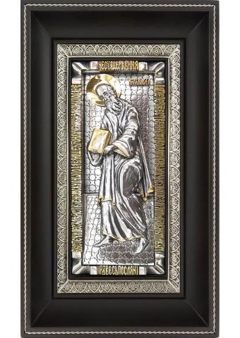 Икона святого апостола Павла на металлической подложке 17 х 28 см