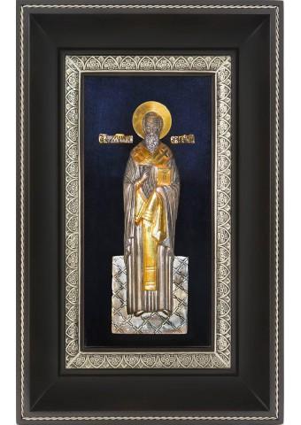 Икона святого Евгения Херсонесского 18,5 х 29 см