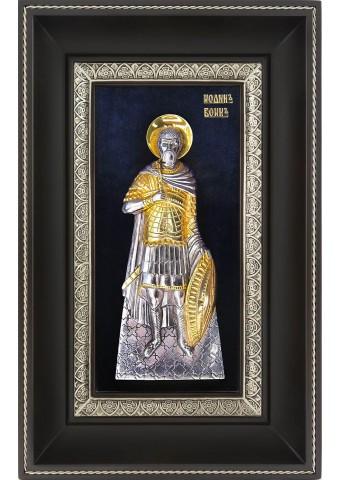 Икона святого мученика Иоанна Воина 18,5 х 29 см