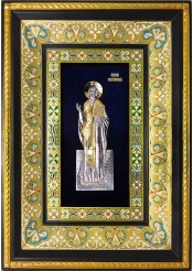 Ростовая икона святого Николая Чудотворца 29 х 40,5 см