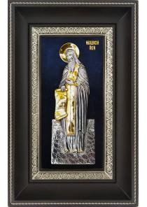 Икона святого Феодосия Печерского 18,5 х 29 см