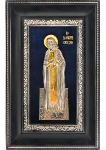 Икона святого Серафима Саровского 18,5 х 29 см