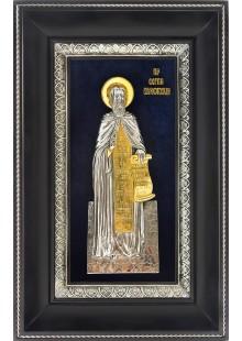 Икона святого Сергия Радонежского 18,5 х 29 см
