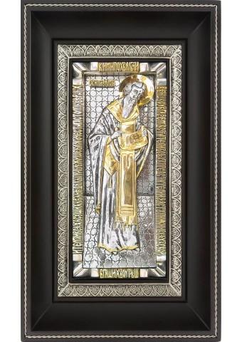Икона святого Василия Великого на металлической подложке 17 х 28 см