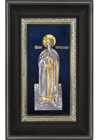Икона святого мученика благоверного князя Вячеслава Чешского 18,5 х 29 см