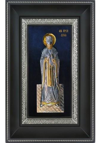 Икона святой Благоверной Великой Княгини Анны Кашинской 18,5 х 29 см