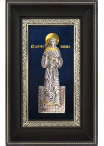 Икона святой мученицы Любови Римской 18,5 х 29 см