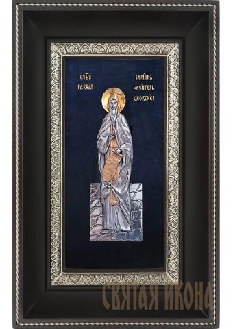 Икона святого равноапостольного Кирилла, учителя словенского 18,5 х 29 см