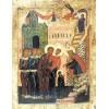 4 декабря – Введение во храм Пресвятой Владычицы нашей Богородицы и Приснодевы Марии