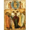 28 мая – Вознесение Господне! Поздравляем всех православных христиан!