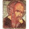 9 октября – День памяти апостола и евангелиста Иоанна Богослова (преставление)