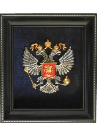 Государственный герб Российской Федерации в деревянной рамке 22 х 25 см
