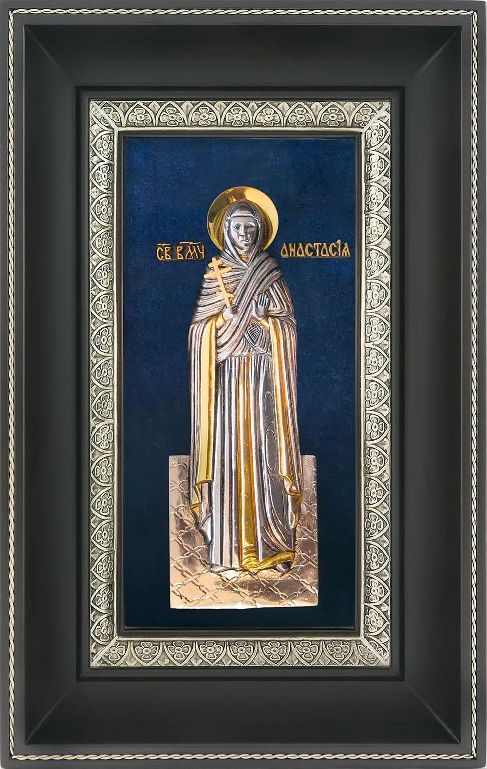 фото икона святой великомученицы анастасии узорешительницы гальванопластика серебро золото деревянная рамка