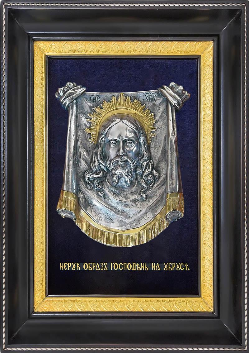 фото икона Спас Нерукотворный гальванопластика золото серебро