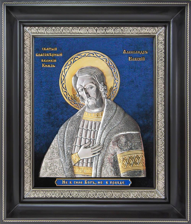 фото икона святого благоверного князя Александра Невского гальванопластика золото серебро деревянная рамка