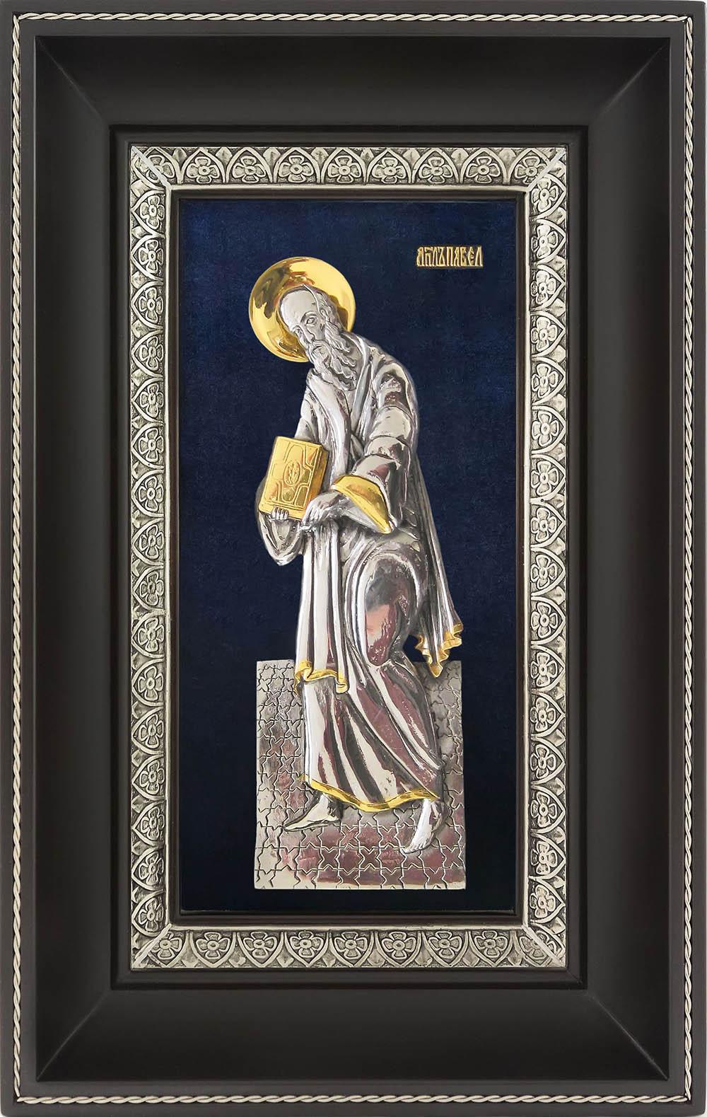 фото икона святого апостола Павла гальванопластика золото серебро