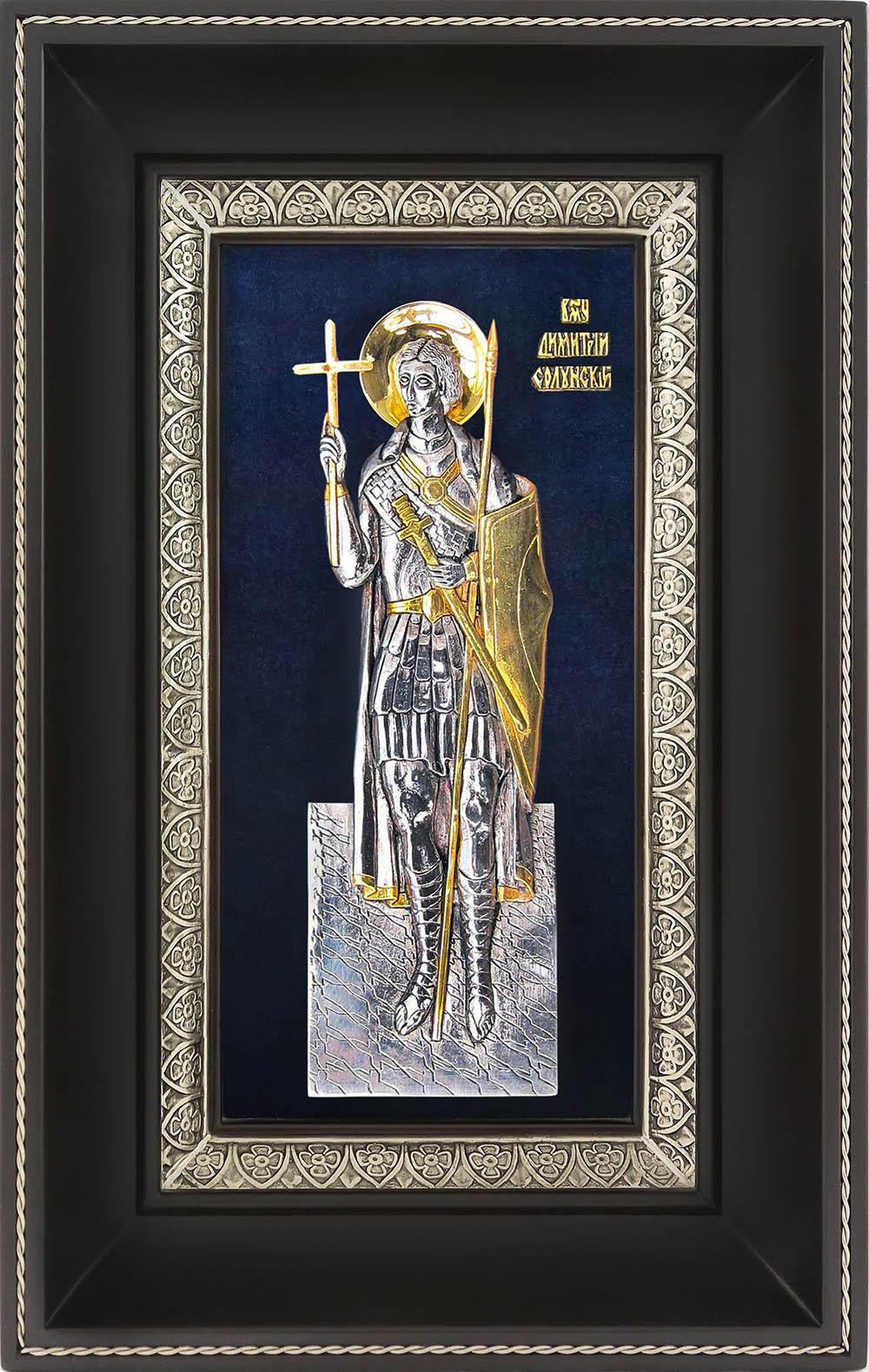 фото икона святого великомученика Димитрия Солунского гальванопластика серебро золото деревянная рама