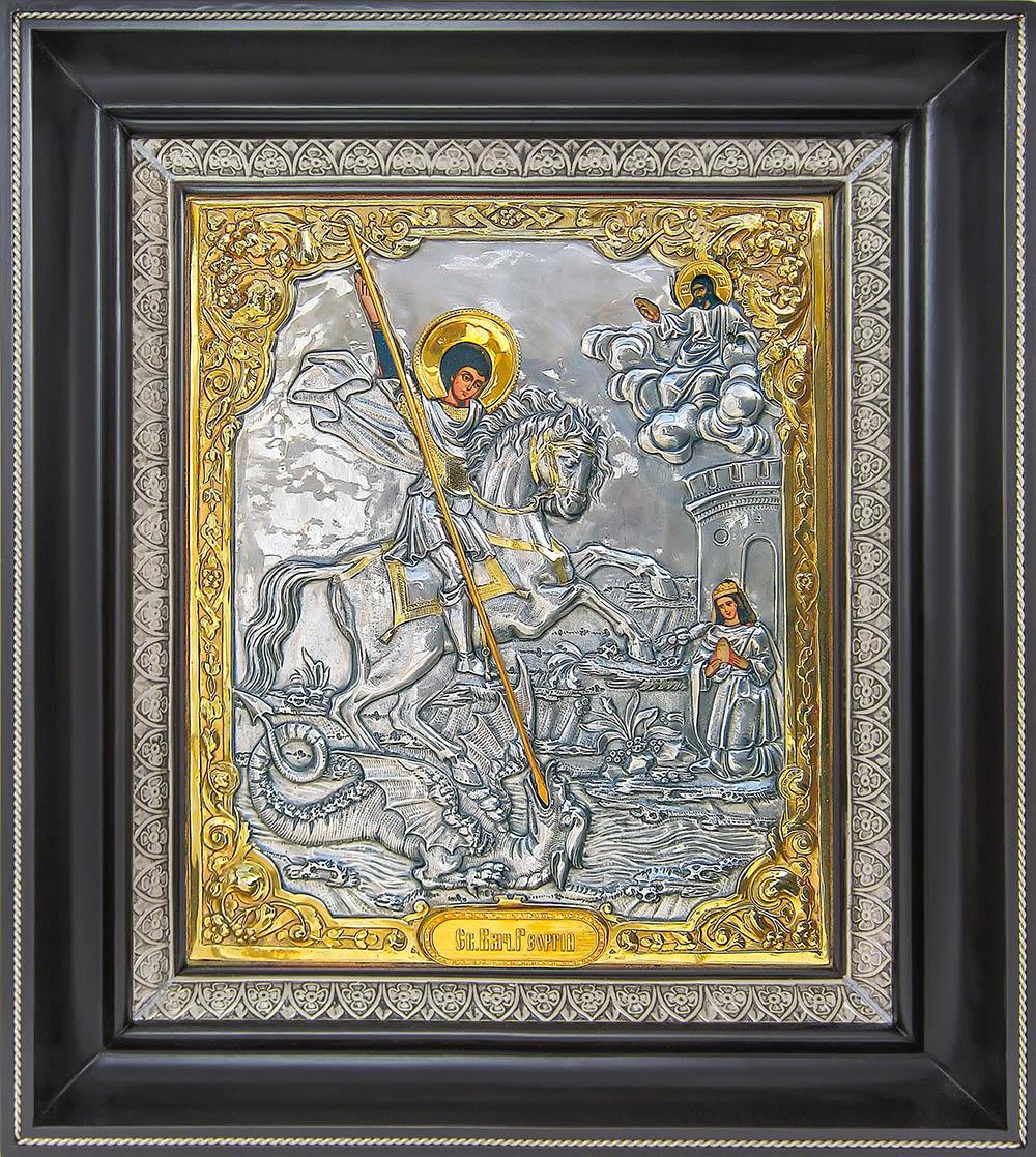фото икона святого великомученика Георгия Победоносца гальванопластика золото серебро