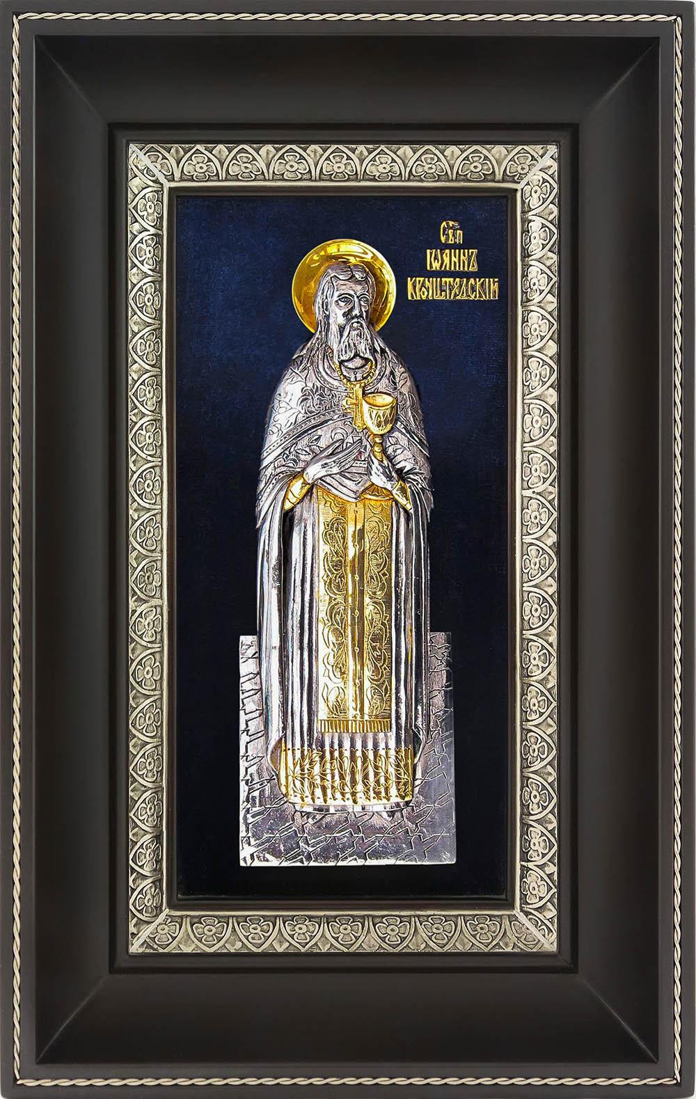 фото икона святого праведного Иоанна Кронштадтского гальванопластика золото серебро