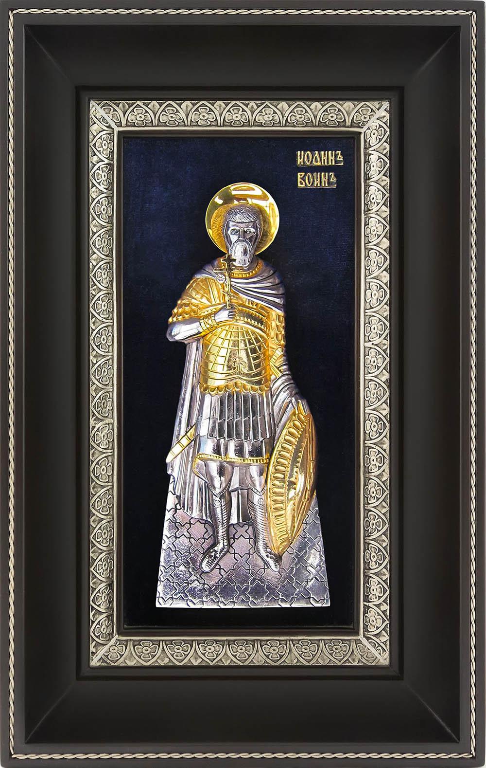 фото икона святого Иоанна Воина гальванопластика серебро золото деревянная рама