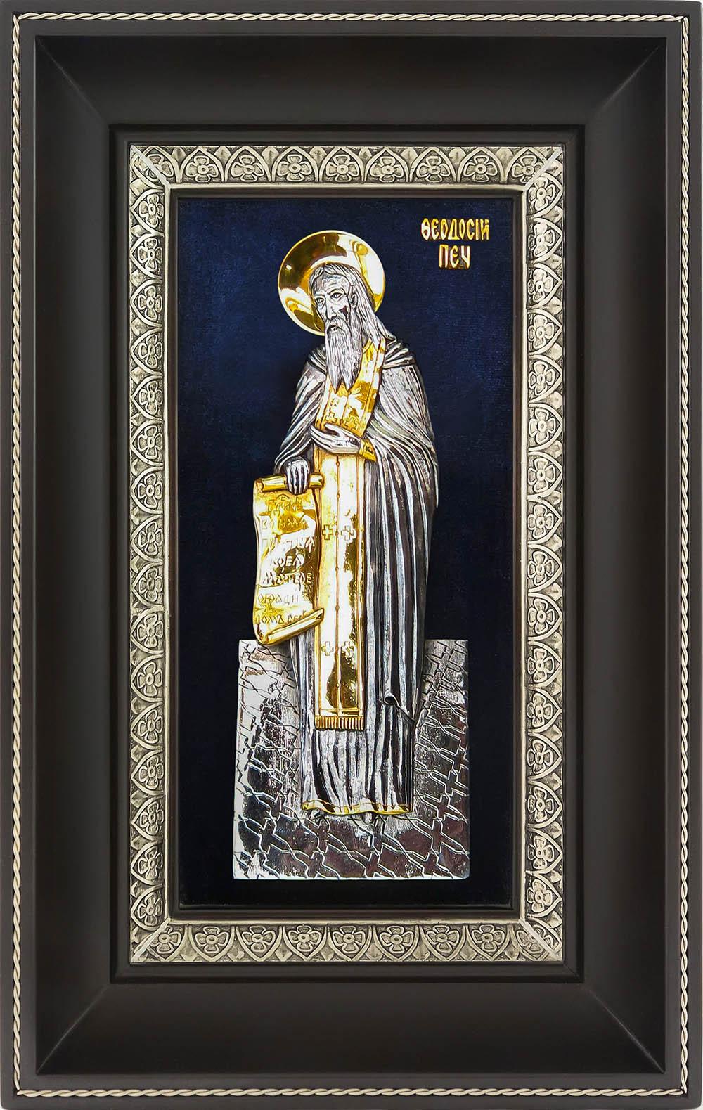фото икона святого Феодосия Печерского гальванопластика серебро золото деревянная рама