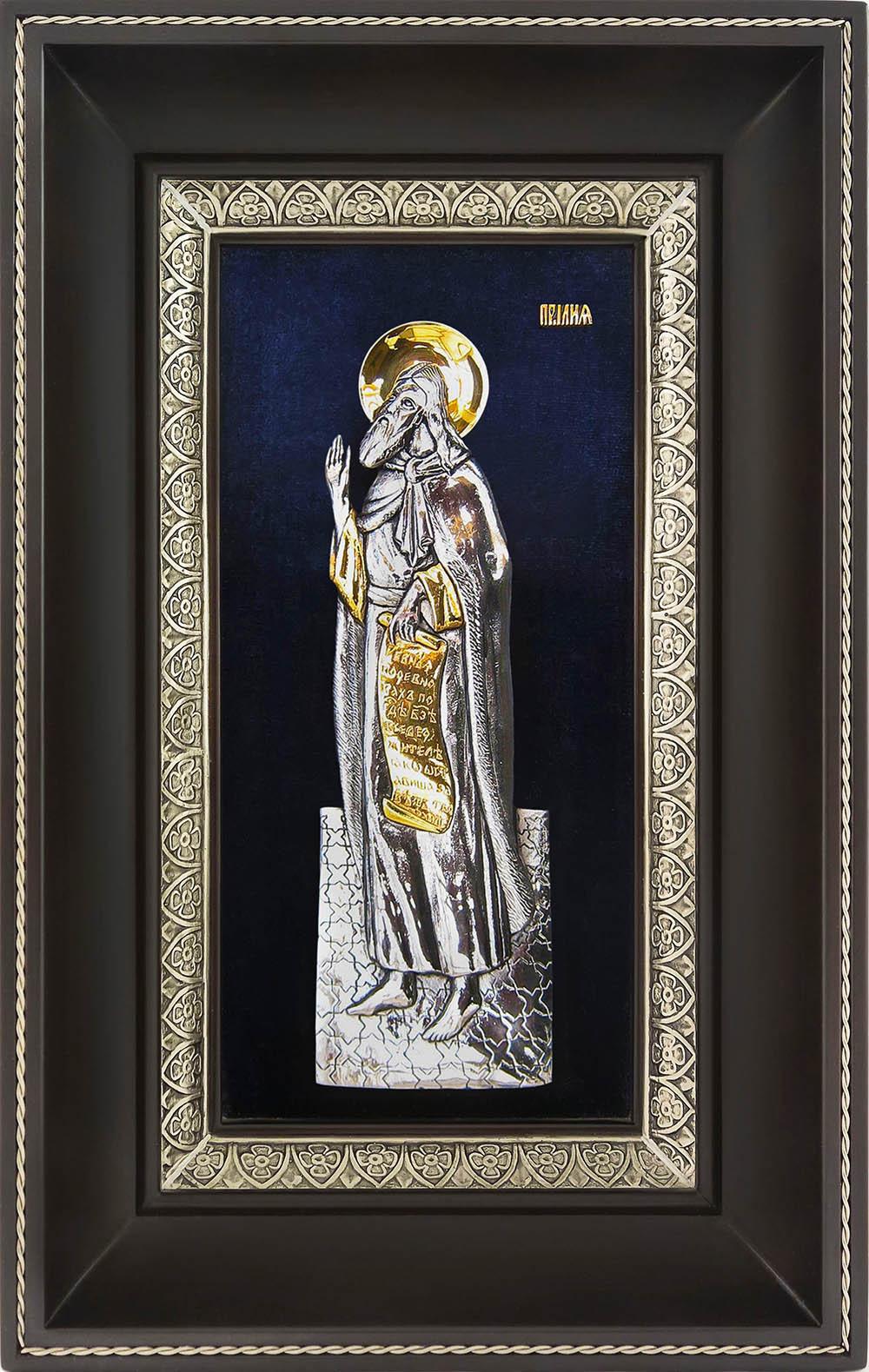 фото икона святого Илии пророка гальванопластика золото серебро деревянная рамка