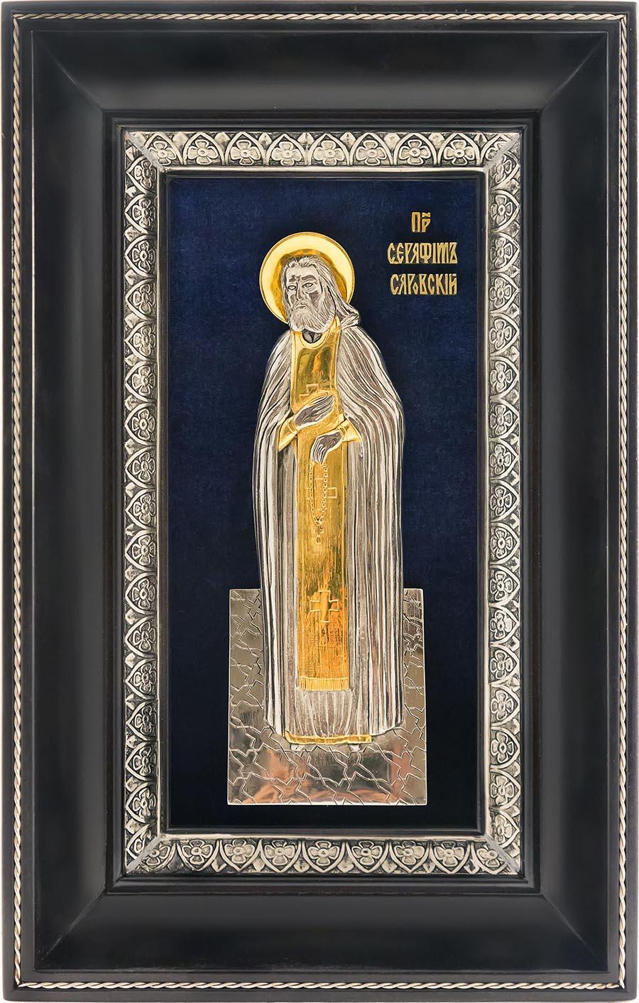 фото икона святого преподобного Серафима Саровского гальванопластика золото серебро