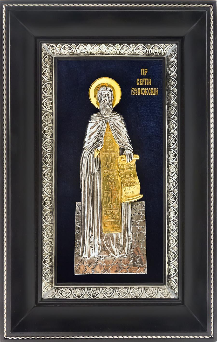 фото икона святого преподобного Сергия Радонежского гальванопластика золото серебро деревянная рамка