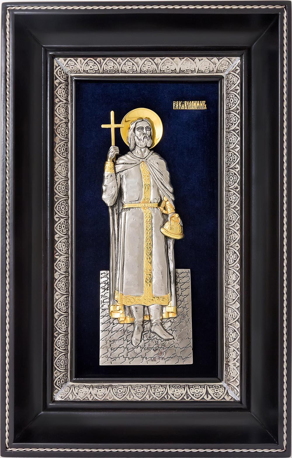 фото икона святого равноапостольного князя Владимира гальванопластика серебро золото деревянная рама