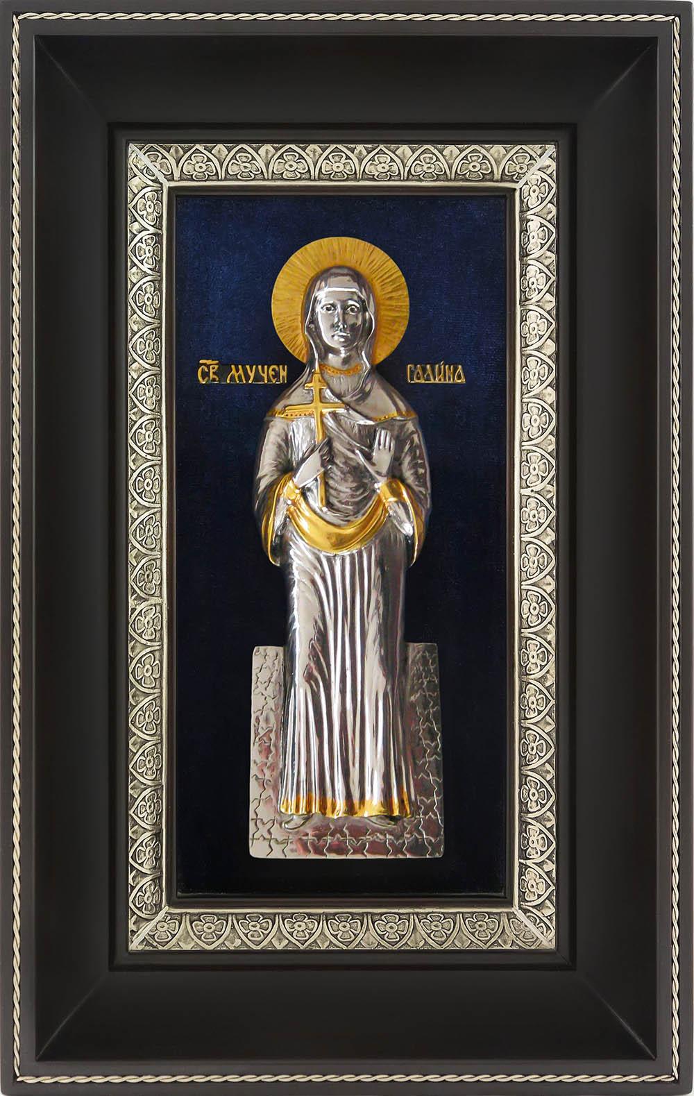 фото икона святой Галины Коринфской