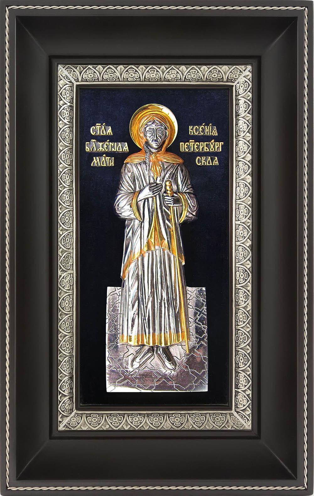 фото икона святой блаженной Ксении Петербургской гальванопластика серебро золото деревянная рама