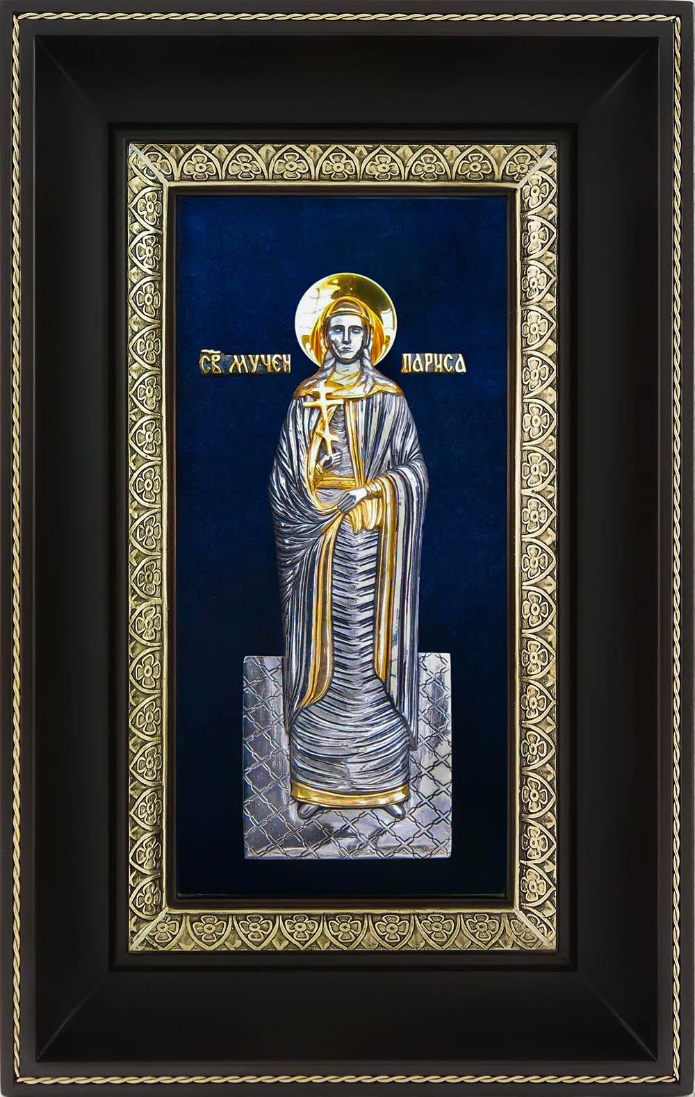 фото икона святая Лариса Готфская гальванопластика золото серебро деревянная рамка