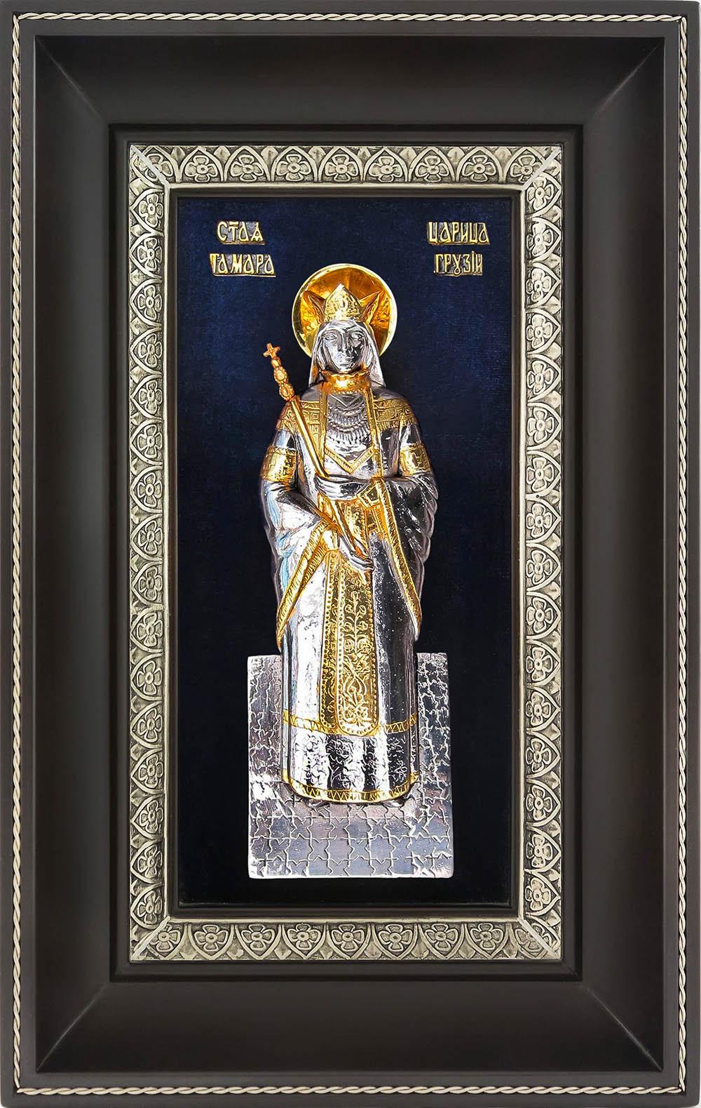 фото икона святой благоверной царицы Тамары Грузинской гальванопластика серебро золото деревянная рама