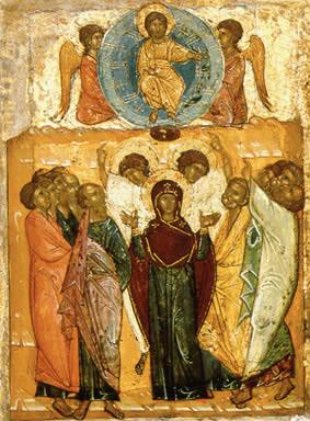 фото Вознесение Господне Новгородская икона старинная XIV век