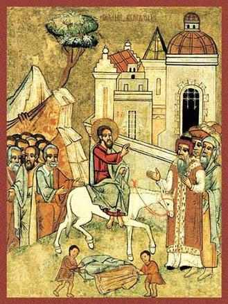 фото икона Вход Господень в Иерусалим