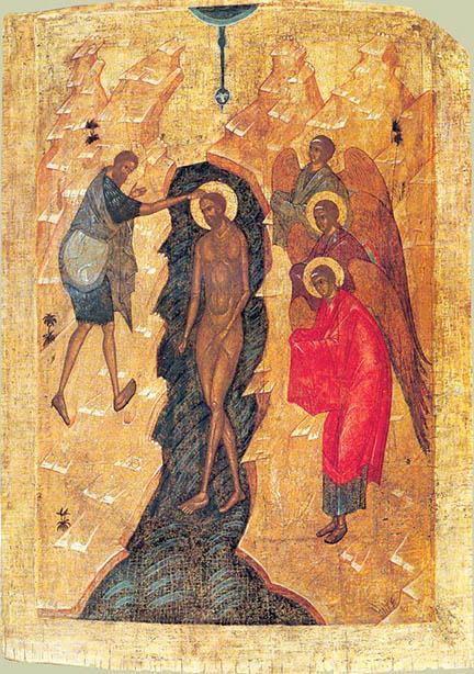 фото икона Крещение Господне XVI век