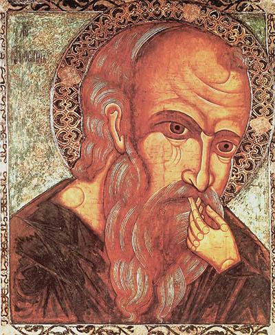 фото старинная икона святой апостол евангелист Иоанн Богослов